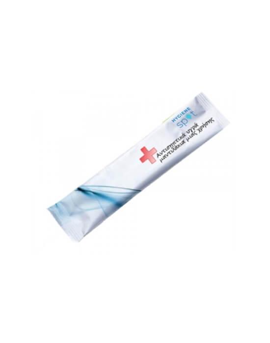 Αντισηπτικά Μαντηλάκια | Hygiene Spot