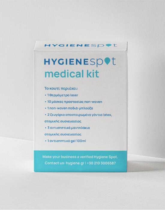Ιατρικός Εξοπλισμός Έκτακτης Ανάγκης | Hygiene Spot
