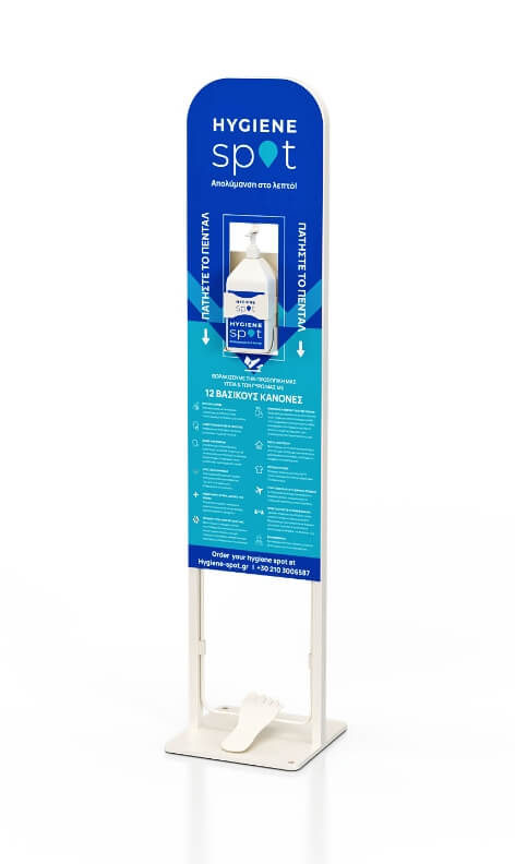Hygiene Spot Stand | Hygiene Spot