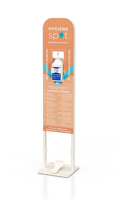 Hygiene Spot