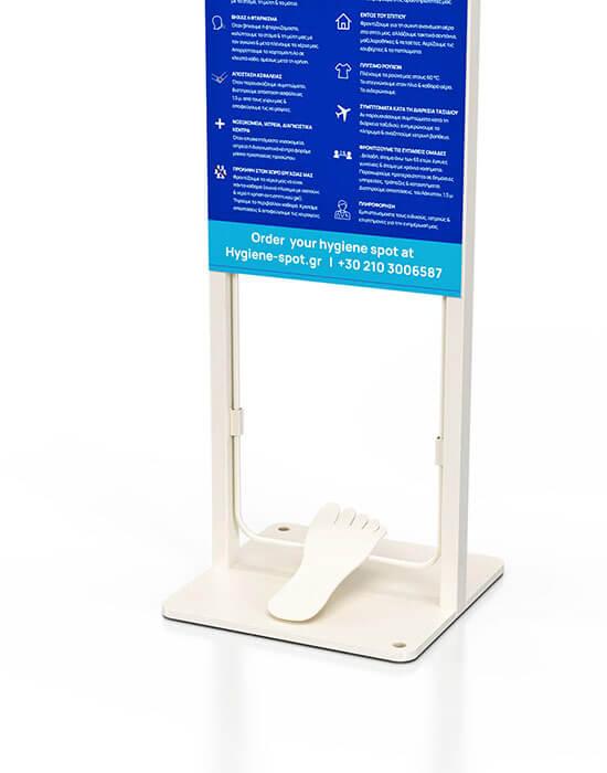 Ανέπαφη Απολύμανση Μπλε   Hygiene Spot